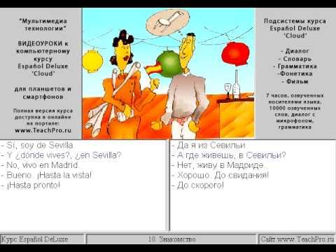Программа по литературе, составленная на основе ФГОС и