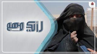 ردود أفعال الناس على قصف الحوثيين للنازحين في مأرب