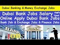 Dubai Banking Jobs Sector l Banking jobs in Dubai lMoney Exchange Jobs in Dubai lFinance jobs Dubai