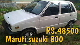 Maruti suzuki 800 Second car sales in Tamil Nadu Bala car sales