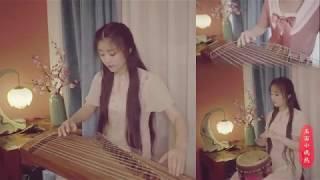 [Cổ Tranh] Guzheng Cover - Mojito - 古筝『Mojito』谱子 Ngọc Diện Tiểu Yên Nhiên