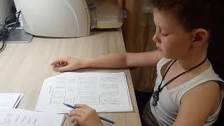 Математика/русская грамматика/ чтение - Как быстро сделать уроки.