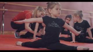 Молодетский клуб. Открытый урок по художественной гимнастике.