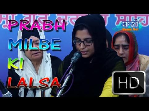 Prabh-Milbe-Ki-Laalsa-G-Braham-Bunga-Dodra-Sangat-At-Faridabad-On-28-Jan-2017