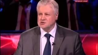 Миронов про признание ЛНР и ДНР Россией