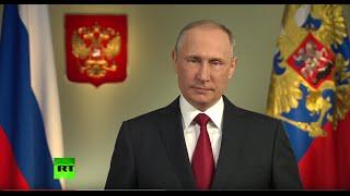 Владимир Путин: Призываю граждан проголосовать на выборах в Госдуму