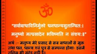 Male Child Mantra - Get A Diya Son With The Help of Almighty Powers