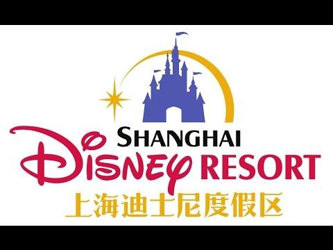 Shanghai Disney Resort - Soundtrack abstracts - 上海迪士尼度假区