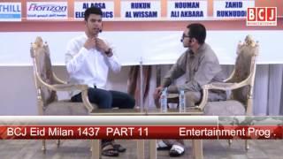 11 bcj eid milan 1437 part 11 comedy time with moawaz shaihan 3