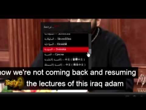 شرح استخدام خاصية الترجمة الفورية للفيديو في يوتيوب