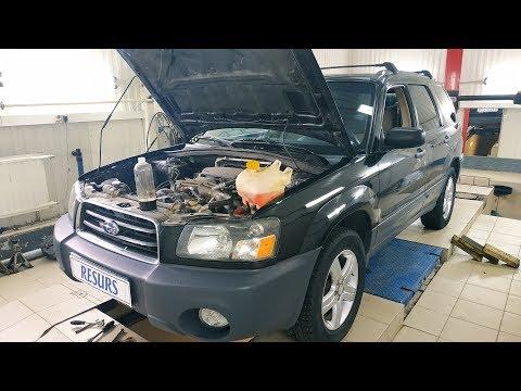 Комплексная раскоксовка двигателя Subaru препаратами ВАЛЕРА