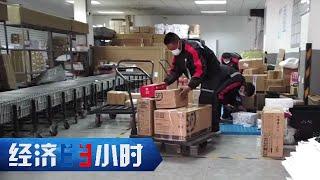 """《经济半小时》""""逆行""""的快递员 20200402   CCTV财经"""