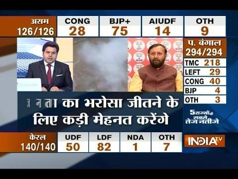 Assembly Elections Results 2016: Prakash Javadekar Taunts Rahul Gandhi over BJP's Win