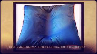 асония.подушка асония фирма услада(http://asoniyansk.ru/ - БИОЭНЕРГЕТИЧЕСКАЯ ПОДУШКА АСОНИЯ ! ФОРМУЛА ЗДОРОВОГО СНА ДЛЯ ВСЕЙ СЕМЬИ! Компания