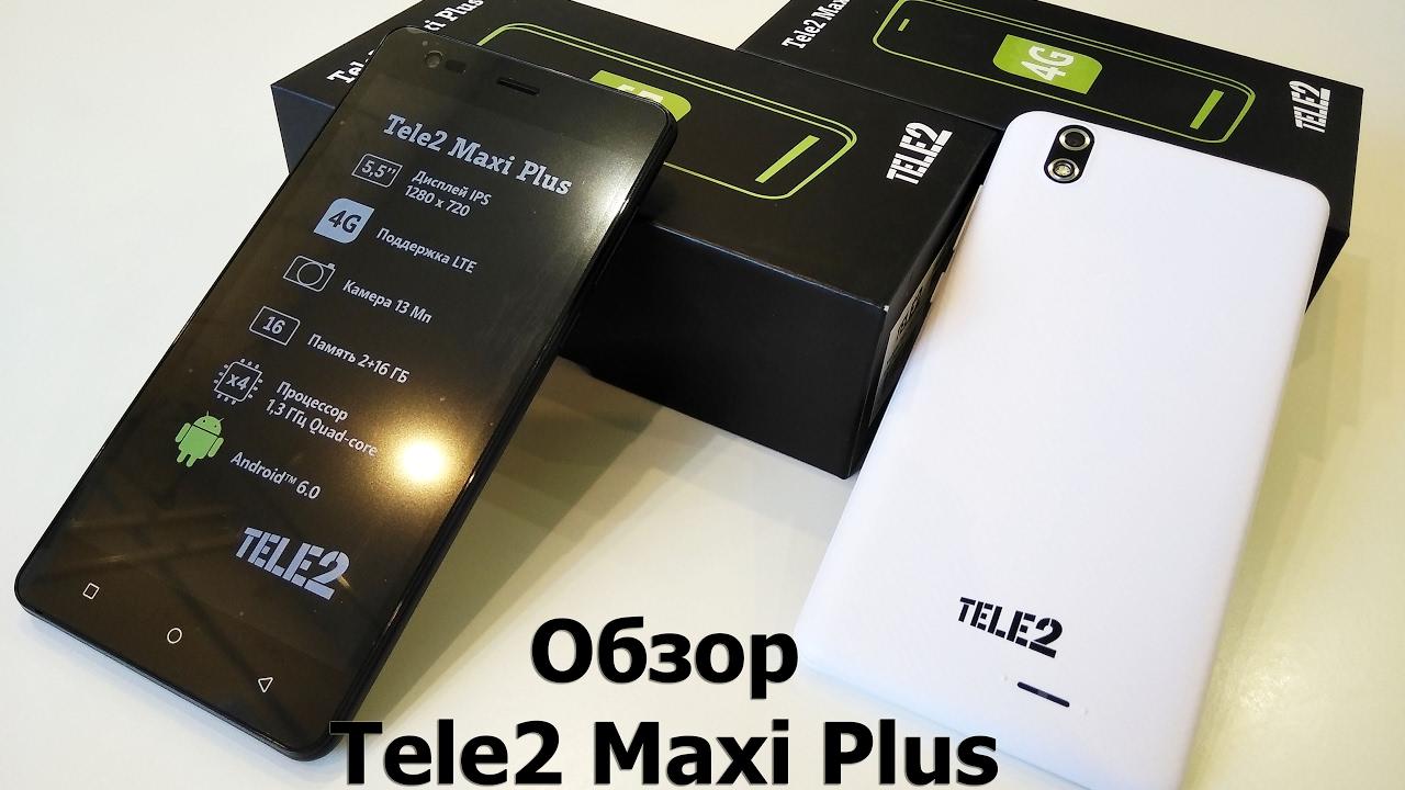 Tele2 Mini, Теле2 мини разблокировка разлочка код. Как .