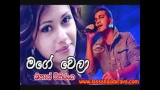 mage wela langa unnu oya - Shihan Mihiranga Official Video - lassanaadaraya.com