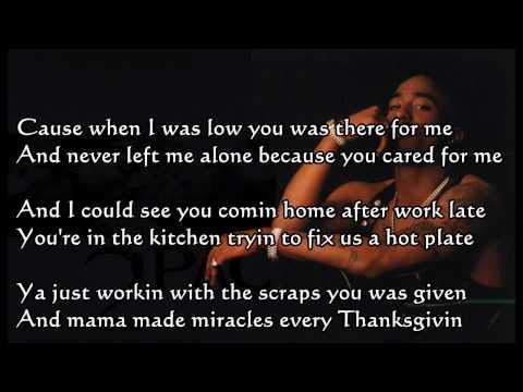 Dear Mama 2Pac
