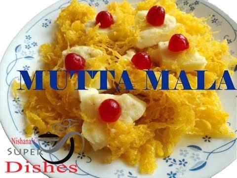 how to make mutta mala