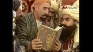 Гляди веселей (2 серия, Таджикфильм, 1982 г.)