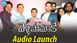 Vellipomakey Movie Audio Launch | Vishwak Sen | Supraja | Swetha