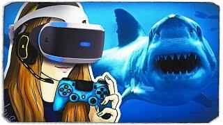 НАПАДЕНИЕ ЖУТКОЙ АКУЛЫ (PLAYSTATION VR)