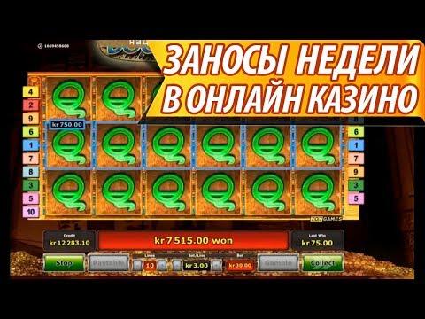 игровые эротик бесплатно играть автоматы онлайн