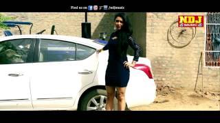 Tu High Level Ki Chhori |Haryanvi Full HD Video Song |