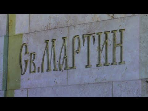 У Мукачеві відзначили День Святого Мартина
