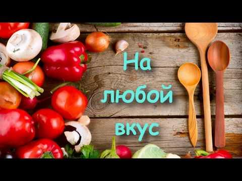 Рецепт: Салат со скумбрией холодного копчения