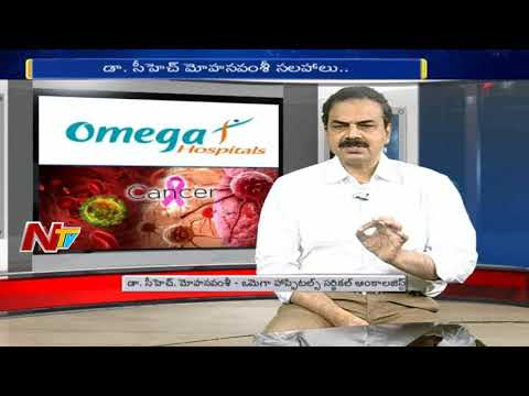 Cancer Types: Symptoms and Treatment || Hello Doctor || NTV