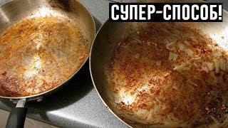 Гениальный способ, как жарить мясо, чтобы не мыть потом сковородку!
