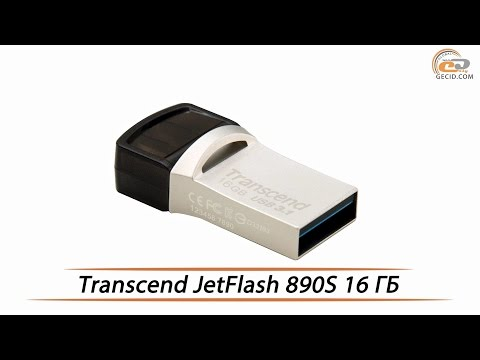 Transcend JetFlash 890S - обзор флэш-накопителя объемом 16 ГБ
