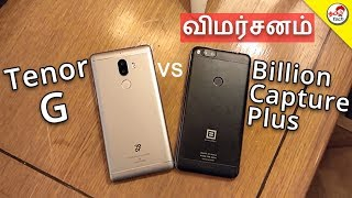 Flipkart Billion Capture Plus Quick Review Vs Tenor G Comparison ? Made in INDA   Tamil Tech