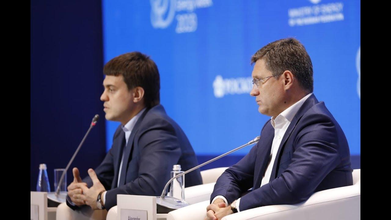 Михаил Котюков, Александр Новак. Диалог на равных. РЭН 2019