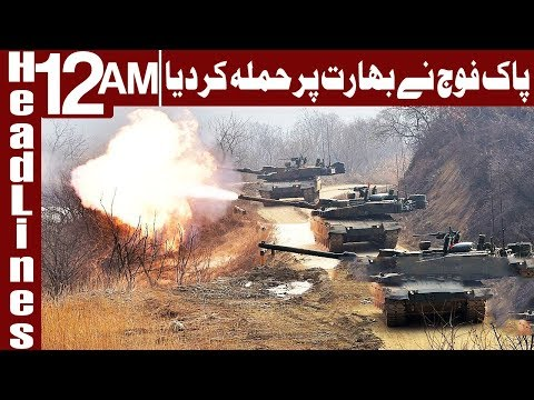 Pakistan Army attacks Indian Forces on Border - Headlines 12  AM - 20 February 2018 - Express News