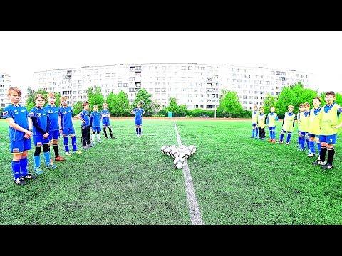 Игра+Футбол+Пенальти: Удар через себя с разворотом гол кто быстрей+Регби ногами+Пенальти по 5