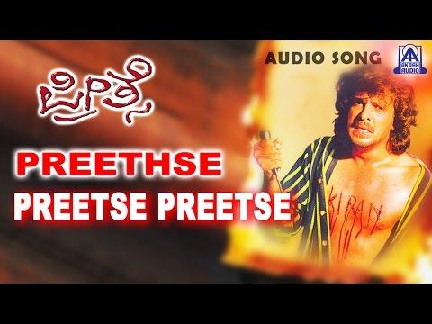 Preethse -