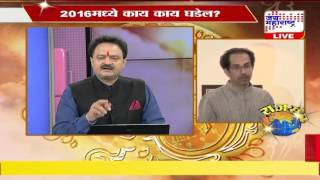 Rajmantra: What is going in world and India with Pandit Rajkumar Sharma
