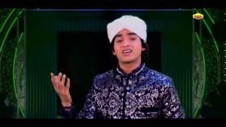 Dua Meri Bar Kyun Der Itni Kari | Rais Anis Sabri | New Album Video 2016 | Sonic Islamic