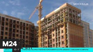 Цены на жилье и автомобили в Москве пошли вверх - Москва 24