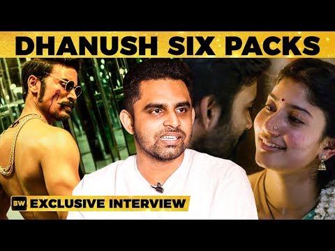 Dhanush அந்த Scene-க்கு முன்னாடி இரண்டு நாள் சாப்பிடல - Balaji Mohan Reveals | Maari 2