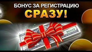 Казино Вулкан Игровые Автоматы Онлайн Азартные Игры от Клуба Вулкан | Игровые Автоматы - Ловим Бонусы, Лицензионное