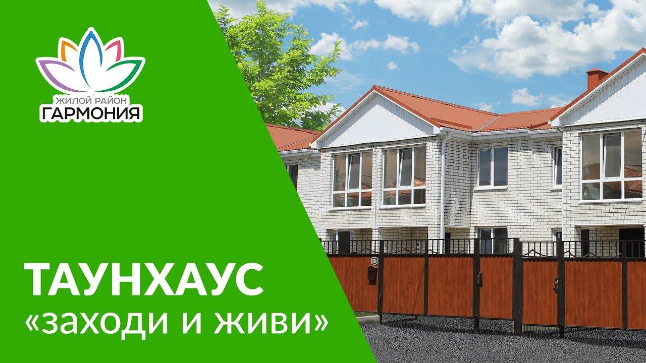 Рынок загородной недвижимости подмосковья – один из самых. Предлагается купить частный дом. Адрес: г. Купить трехэтажный загородный дом.