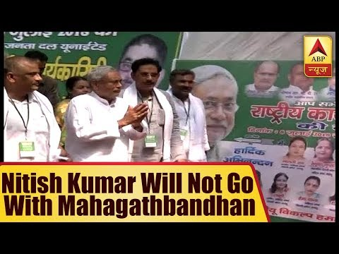 Nitish Kumar Will Not Go With Mahagathbandhan, Says JDU Spokesperson Rajeev Ranjan | ABP News