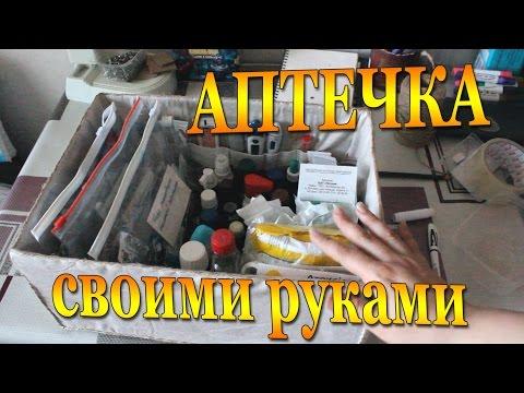 DIY #219 Аптечка из картона и ткани своими руками Организация хранения лекарств