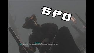 Call of Duty: World War 2 (КАТКОМ) #7