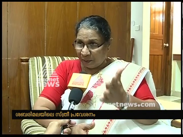 Women's entry at Sabarimala: Women's commission reveals their stance