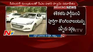 Political Heat in Tamil Nadu || EPS-OPS Merger || NTV