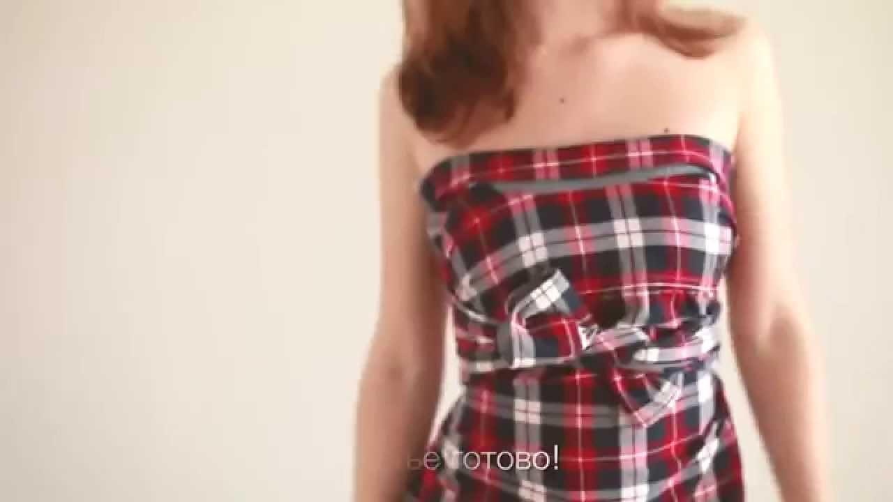 Перекроить мужскую рубашку в женское платье