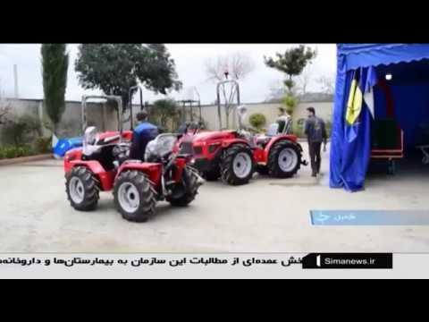 Iran Badeleh co. made agricultural tools & machinery, Sari county ساخت ماشين آلات كشاورزي ساري ايران